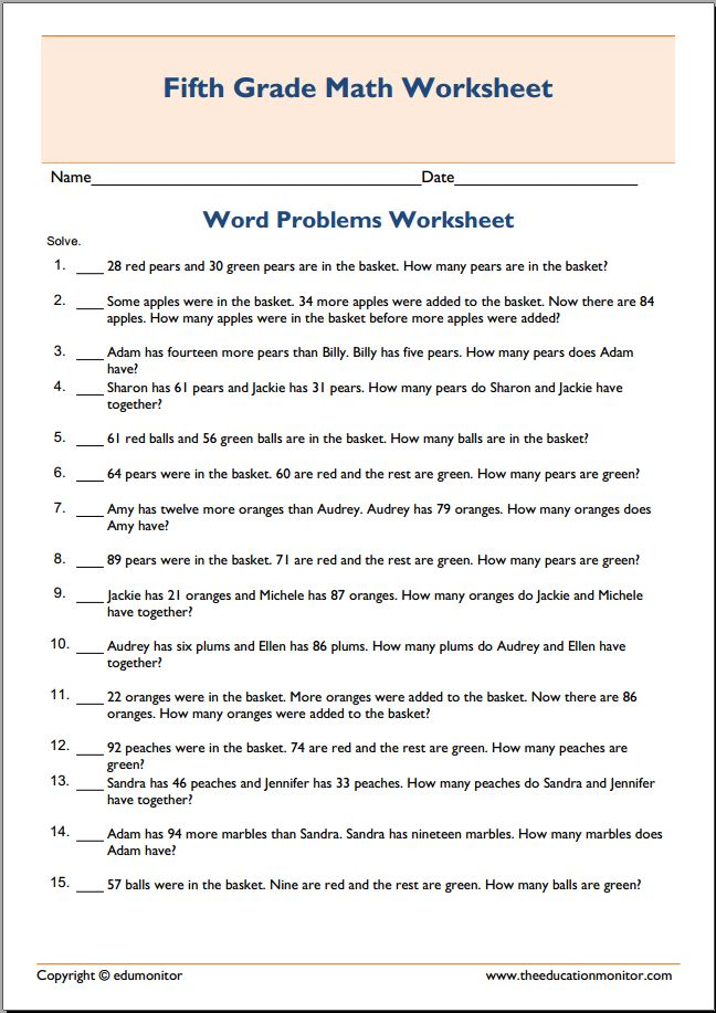 Grade 5 addition math word problems Archives - EduMonitor