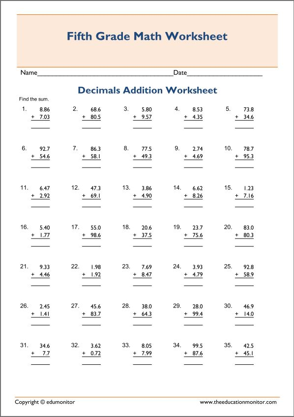 free math worksheets for 3rd grade multiplication