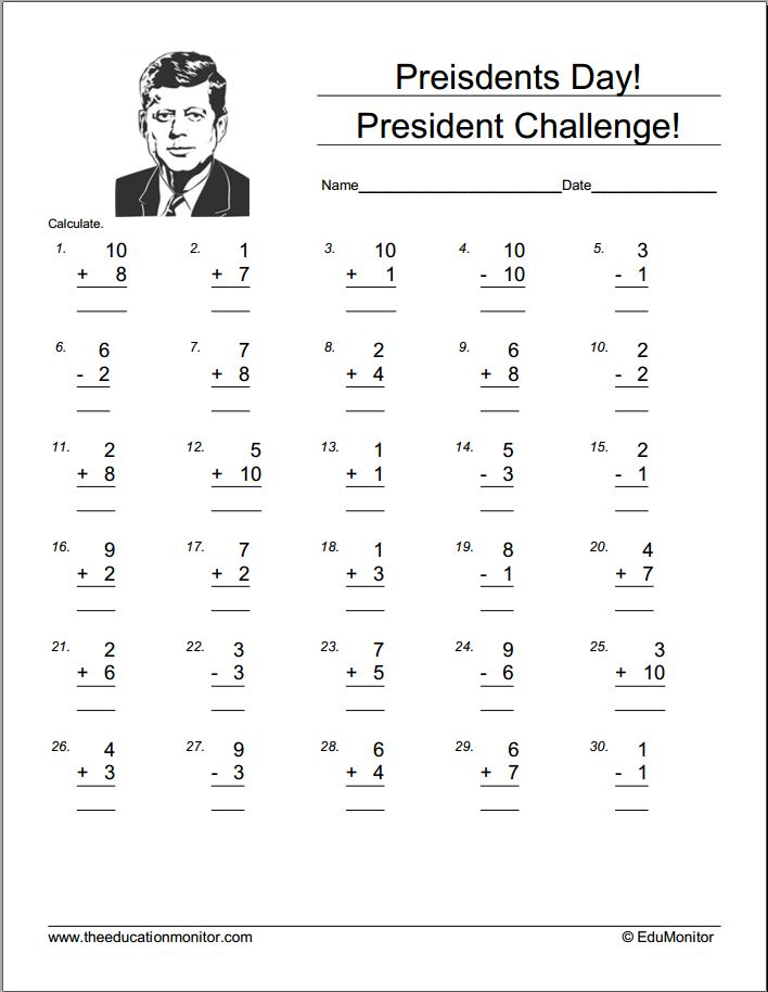 Presidents Day – Free Printables and Activities