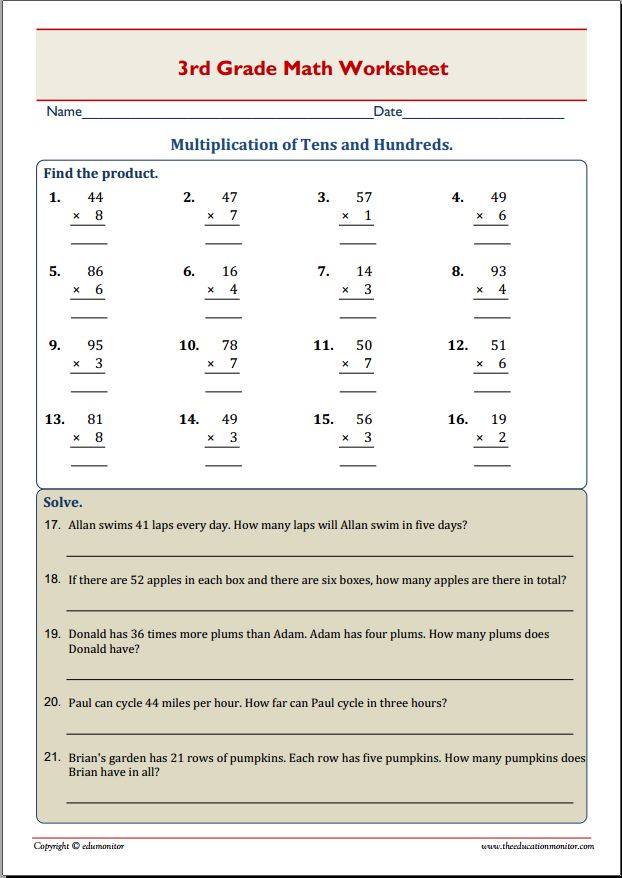 3rd Grade Multiplication with Regrouping