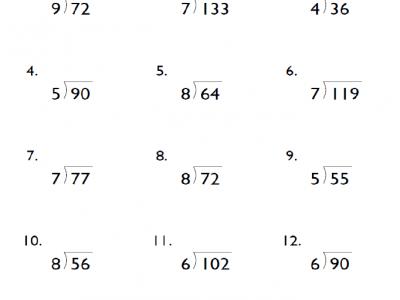 Grade 4 Division Math Worksheets