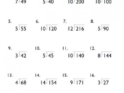 Fourth Grade Division Printables