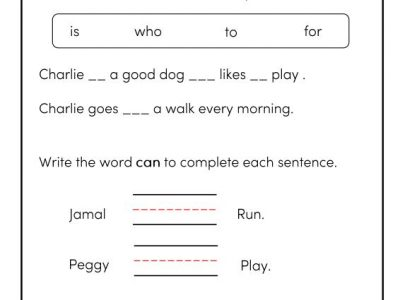 Free Printable Sight Words Worksheets